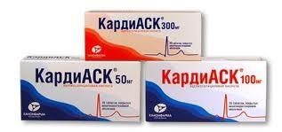 магникор 75 мг инструкция цена сумы - фото 8