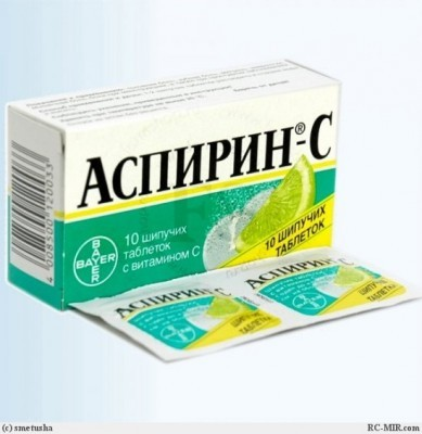 магникор 75 мг инструкция цена сумы - фото 10