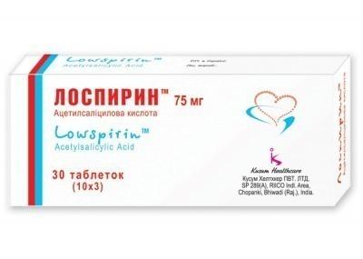 магникор 75 мг инструкция цена сумы - фото 3